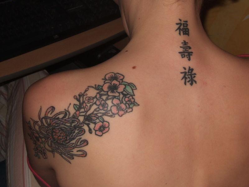 Tatouage trfle 4 feuilles fabulous tattoo trefle celte feuilles with tatouage trfle 4 feuilles - Tatouage chinois homme ...