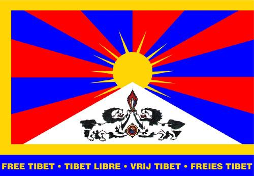 tibet_libre-500.jpg
