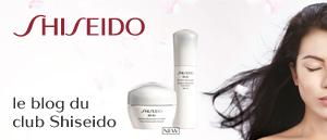 blog shiseido